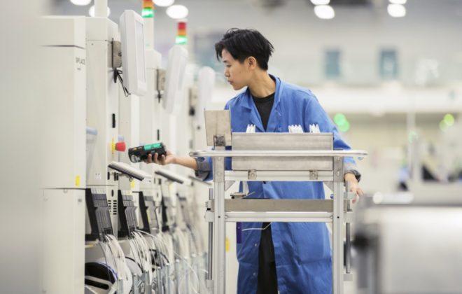 fábrica Chengdu Siemens